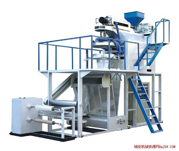 High Quality PP Water Cooling Film Blowing Machine (SJSS-65)