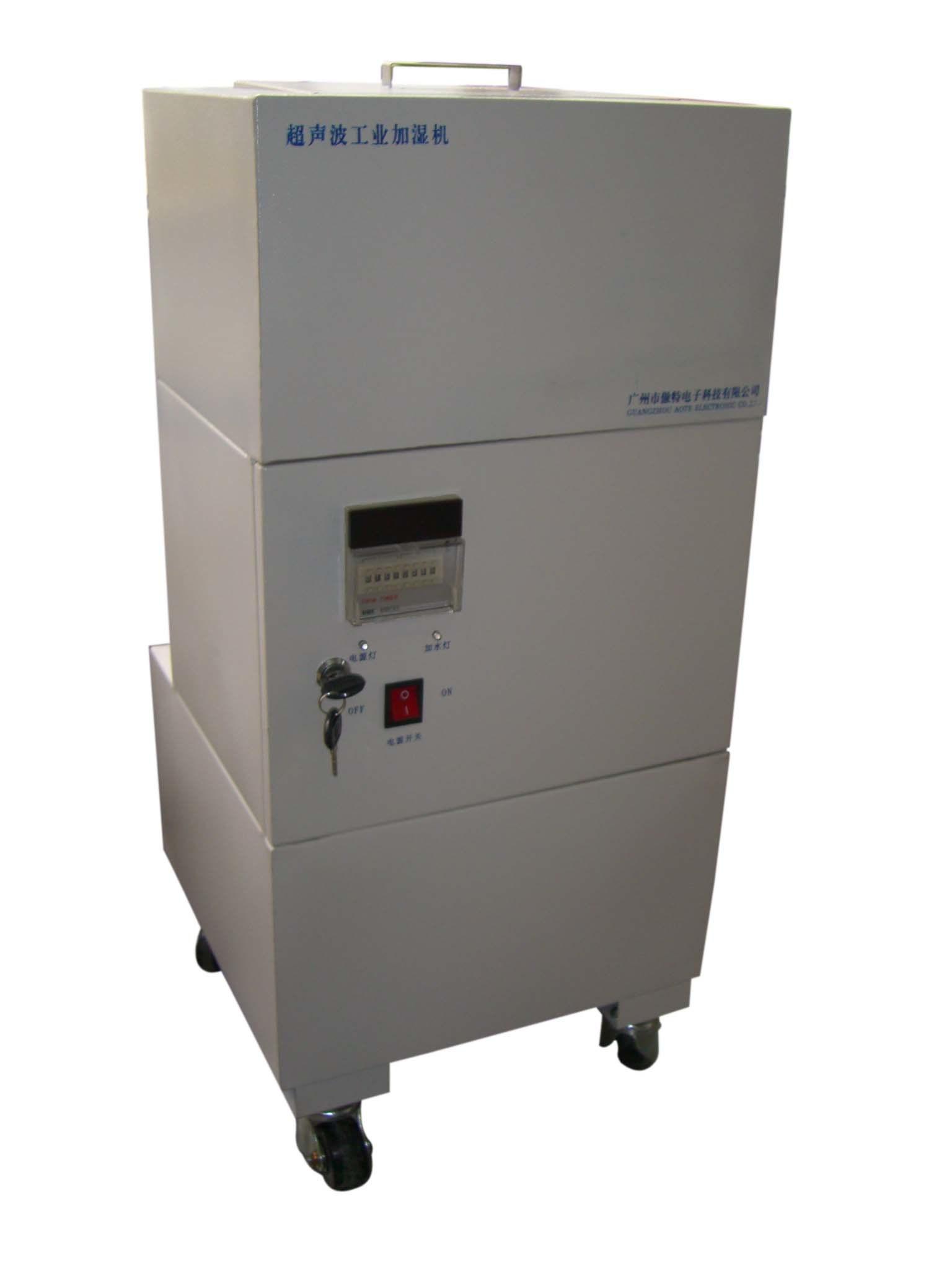 Humidifier (AOTE 06G) China Humidifier Industrial Humidifier #888844
