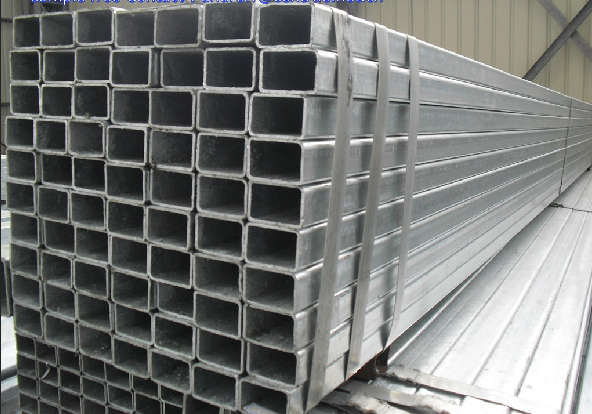 China rhs steel hollow section galvanized or black