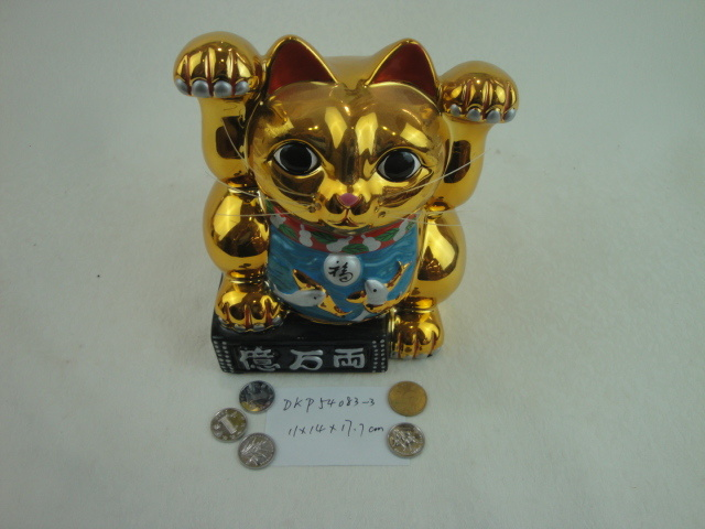 Lucky Cat Maneki Neko and Porcelain Lucky Cat and Creamic Fortune Cat for Sale