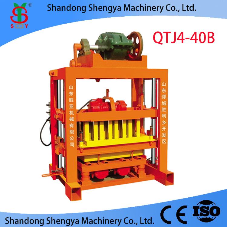 china hollow concrete block brick making machine cement