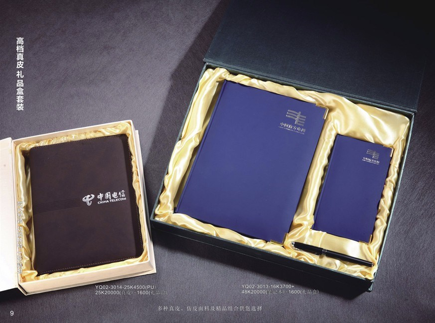 Cheap Price with Gift Box Leather Diary