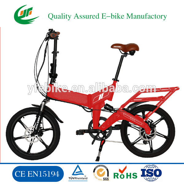 TUV Certificated Full Suspension Foldable Electric Bike