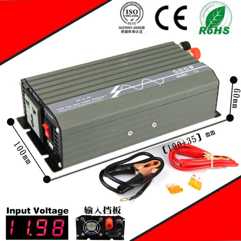 500W Pure Sine Inverter for Solar Panel 12V/24V/48VDC to 110V/220VAC