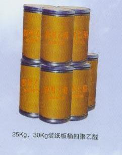 Metaldehyde (+/-) -Boc-Alpha-Phosphonoglycine Trimethyl Ester