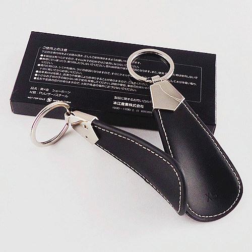 Laser Engrave Logo Stamp Leather Keyring Keychain Promotioinal Gift (F3032)