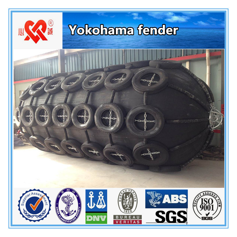 Ocean Protection Ship Used Marine Rubber Fender