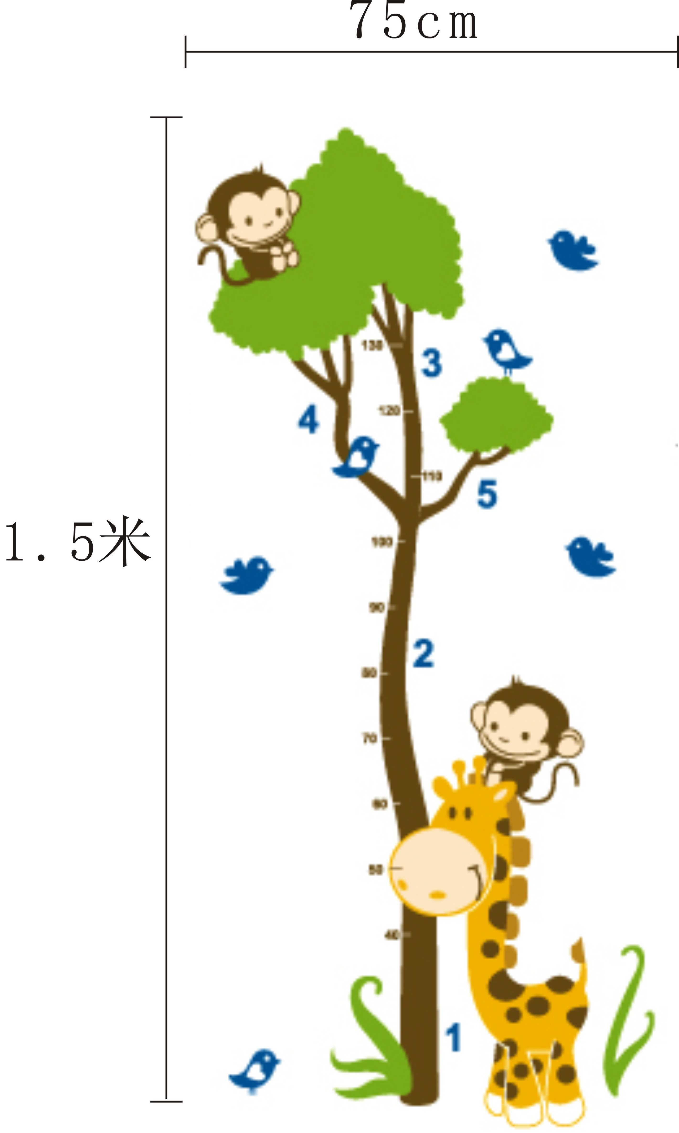 China ay867 tree growth chart kid diy waterproof wall for Auto collant mural