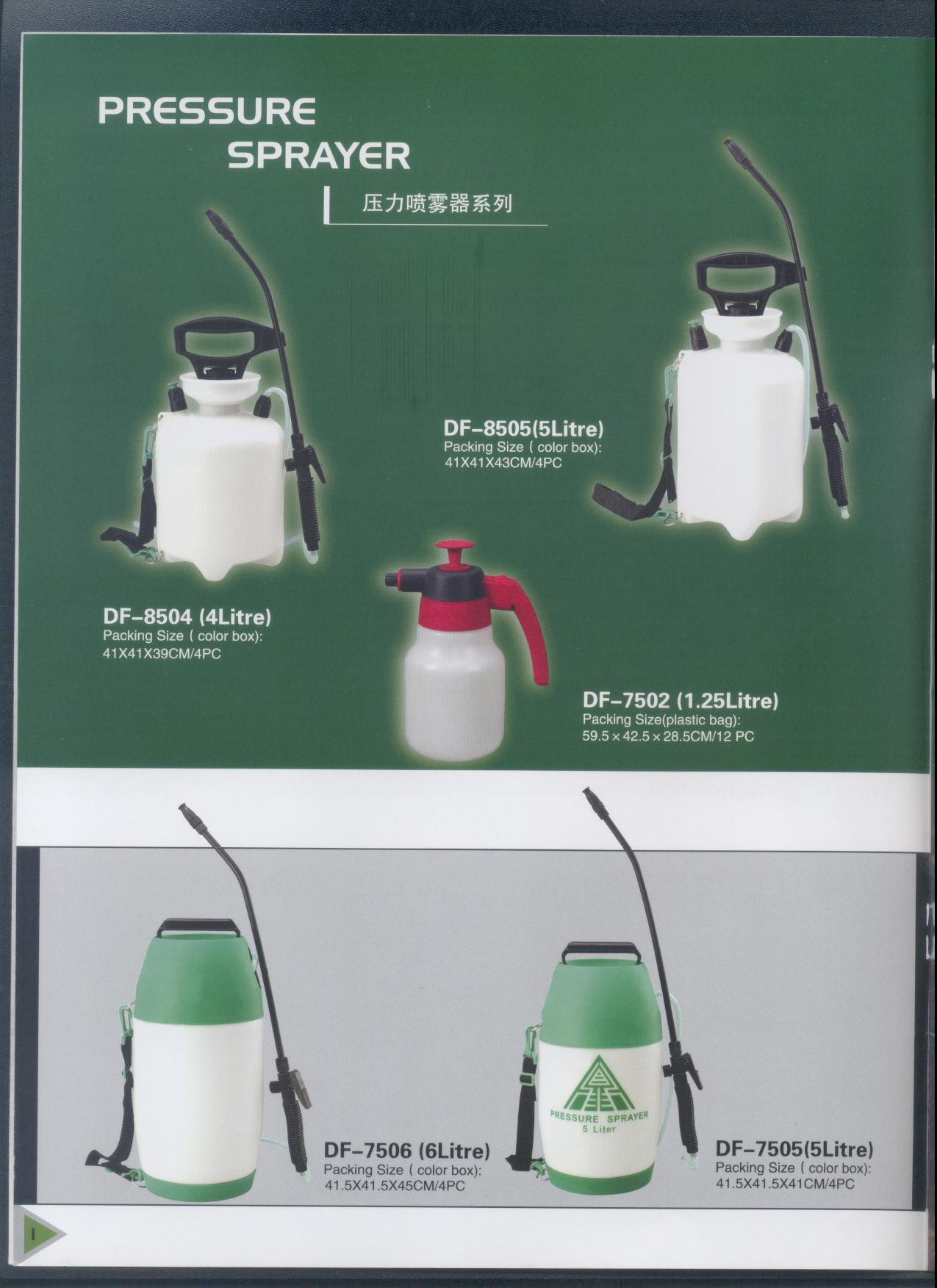 5L Air Pressure Sprayer with CE Approve (DF-8505)