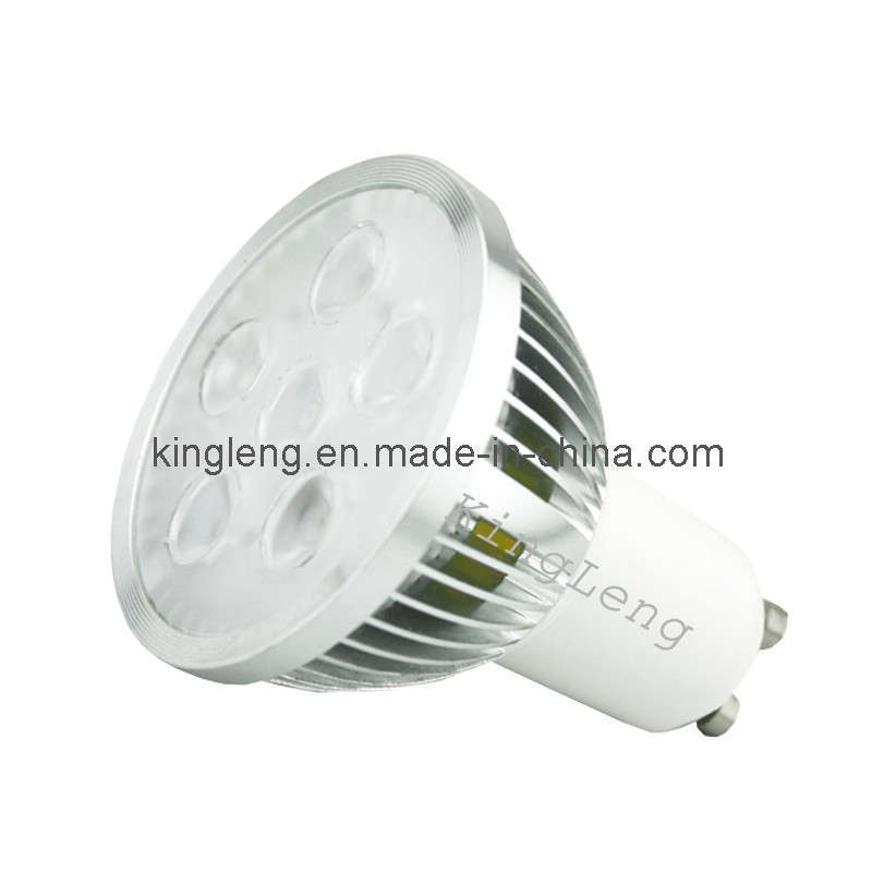 8w gu10 led bulb 450lm china led light led bulb. Black Bedroom Furniture Sets. Home Design Ideas