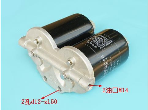 High Quality Jmc Auto Parts Fuel Filter