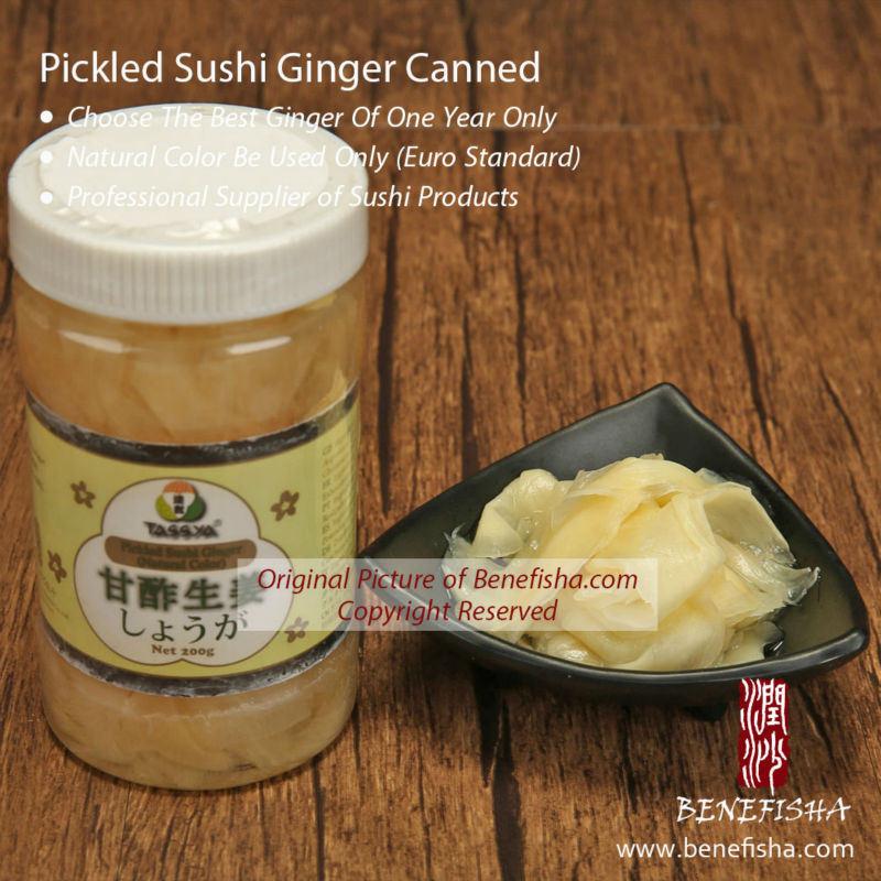 Pickled Sushi Ginger in Bottle
