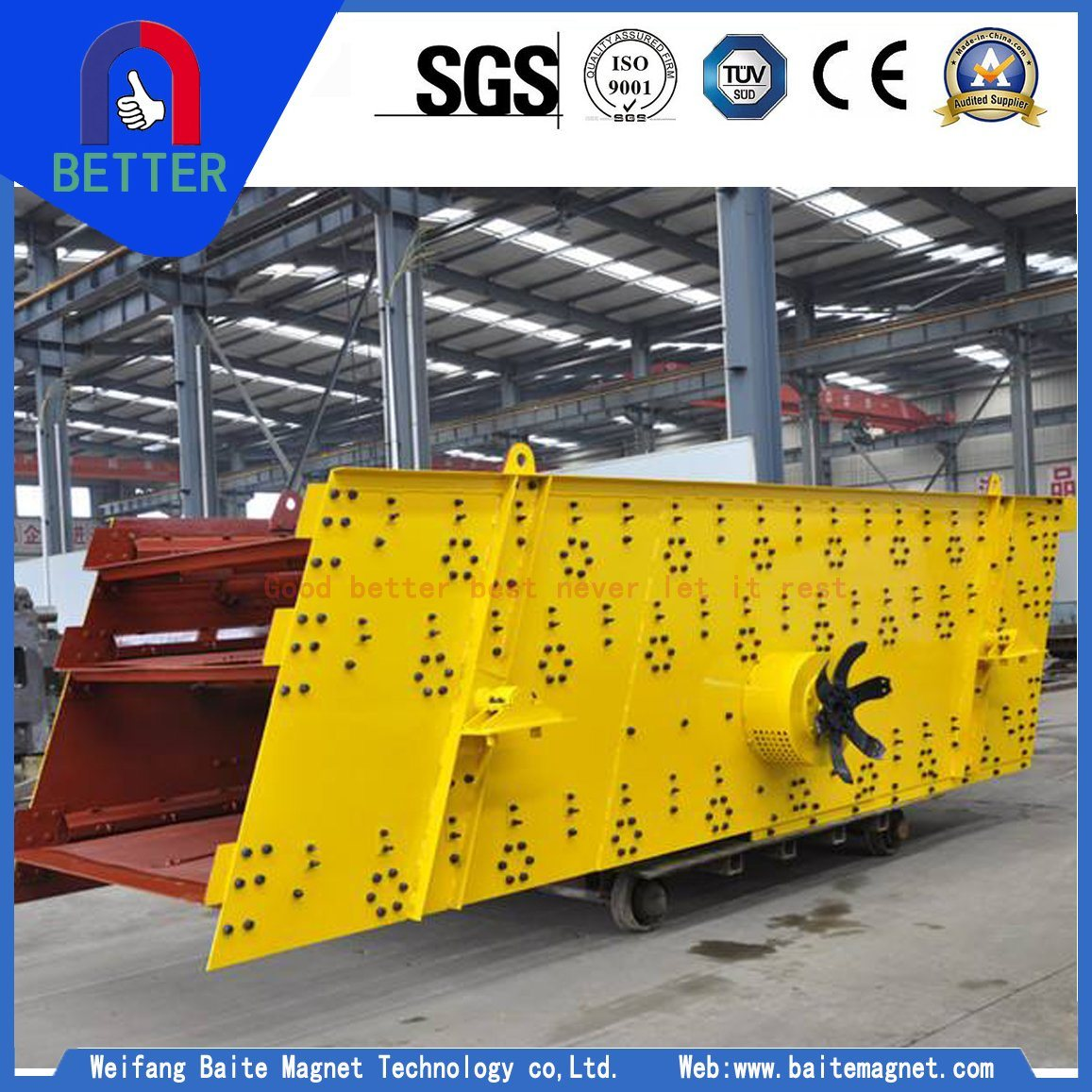 Yk Series Circular Vibrating Screen for Mining/Gold/Copper/Coal Mining/Crushing/Plant