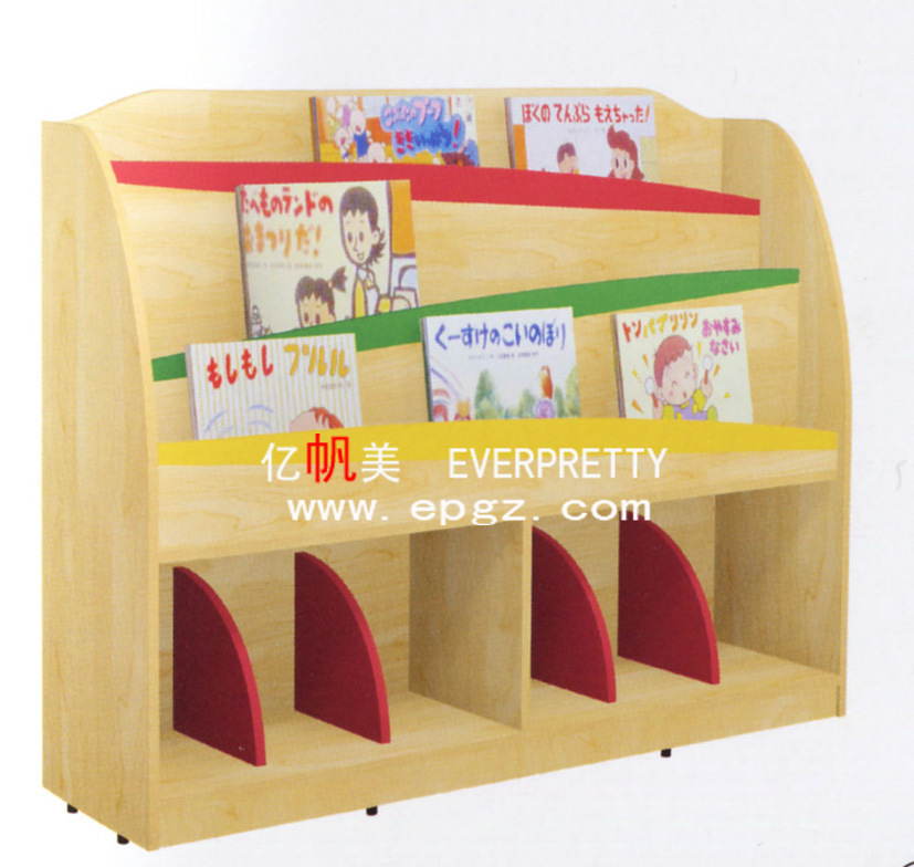 Book Display Unit for Kid′s (SF-09W)