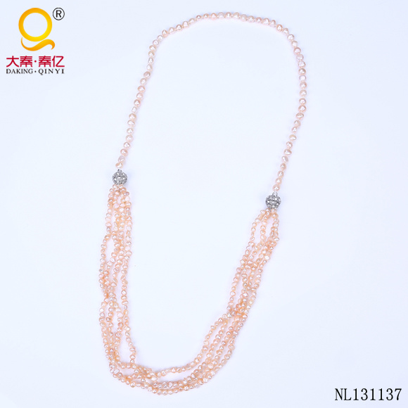Magnetic Clasp Freshwater Pearl Real Necklace