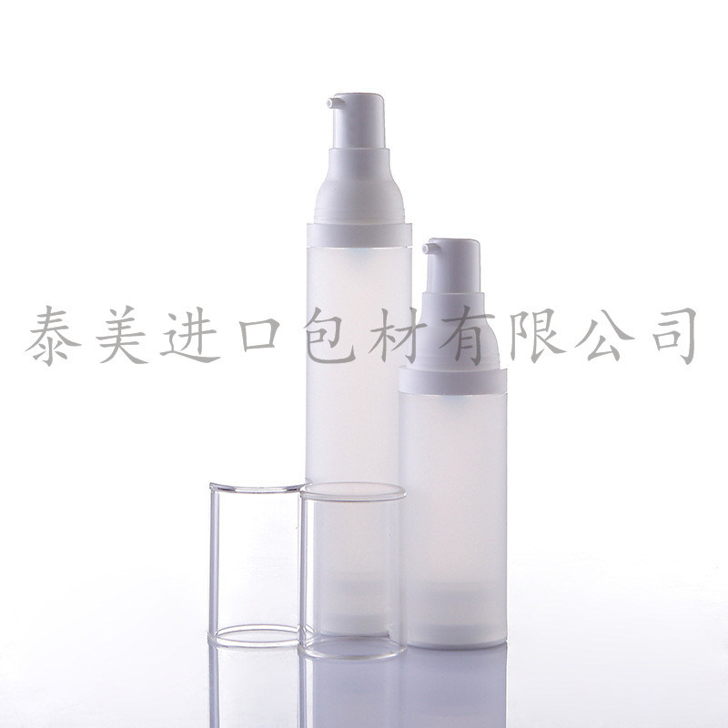 15ml 30ml 50ml Cosmetic Airless Bottles