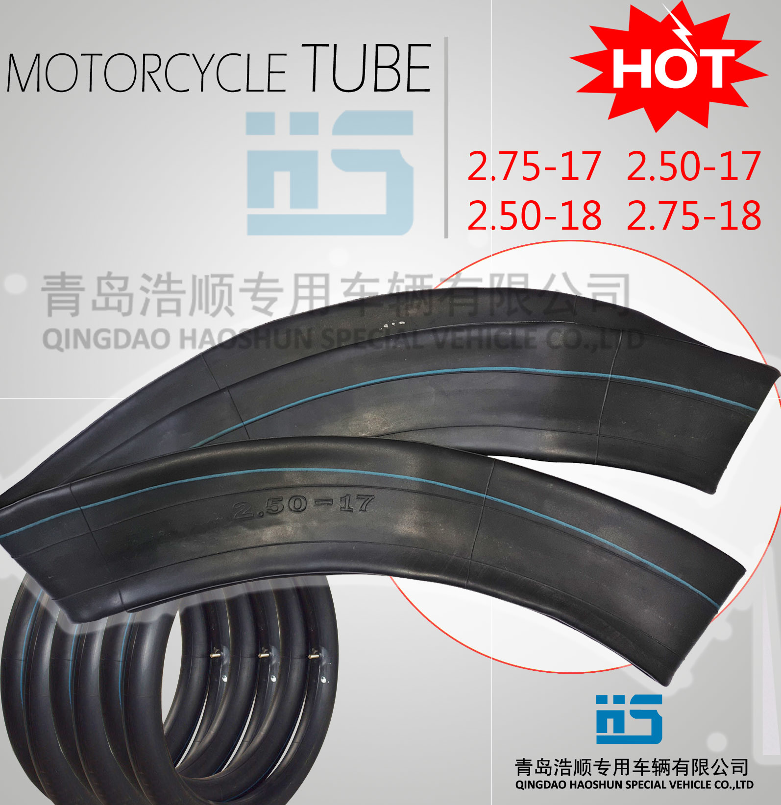 Motocicleta Motorcycle Tire Tyre Scooter Tire Keke Tyre Inner Tube ATV Tyre 2.75-17