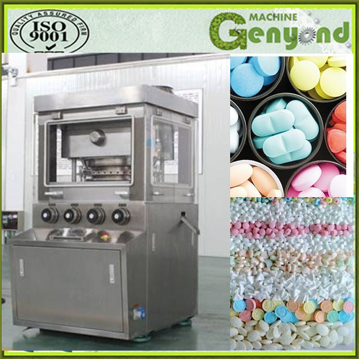 Full Automatic Zp-33 Rotary Tablet Press