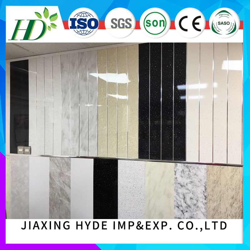 20cm Width PVC Ceiling Panel Builing Waterproof Material