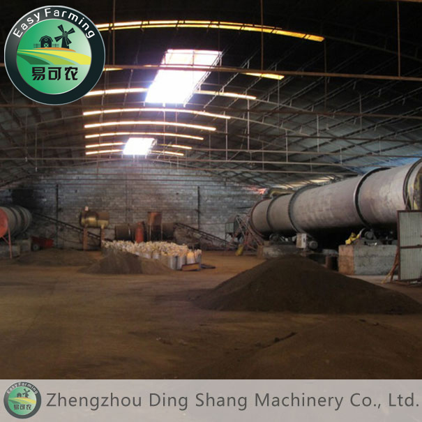 Pig Manure Organic Fertilizer Product Line