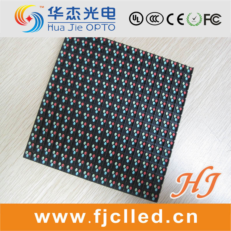 High Brightness Outdoor P10 Full Color LED Display Module