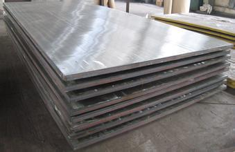 Stainless Steel Plate (316 sheet)