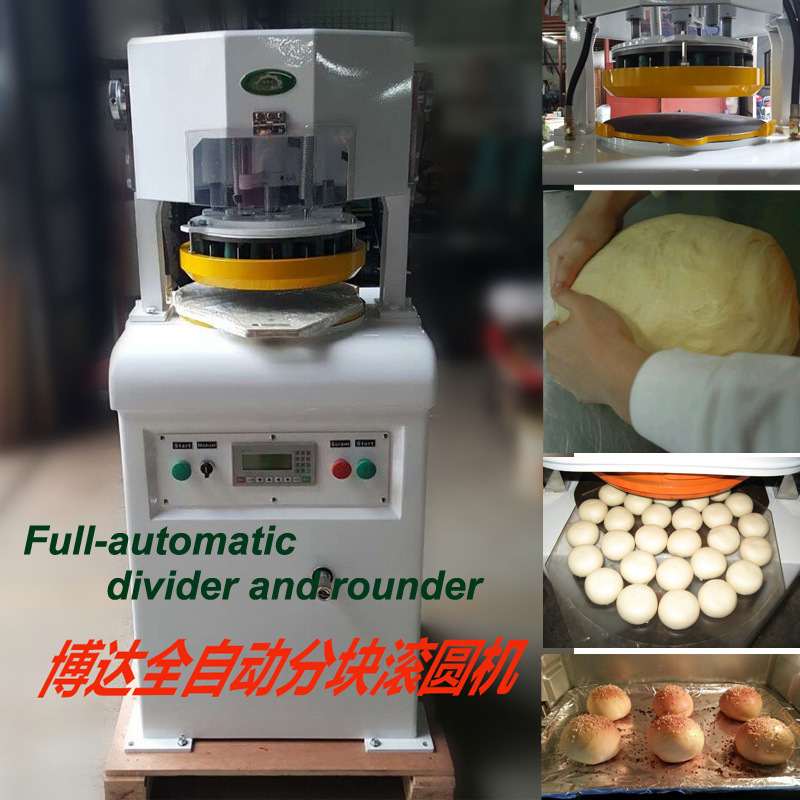 Strong Durable Full-Automatic Dough Divider and Rounder 30PCS
