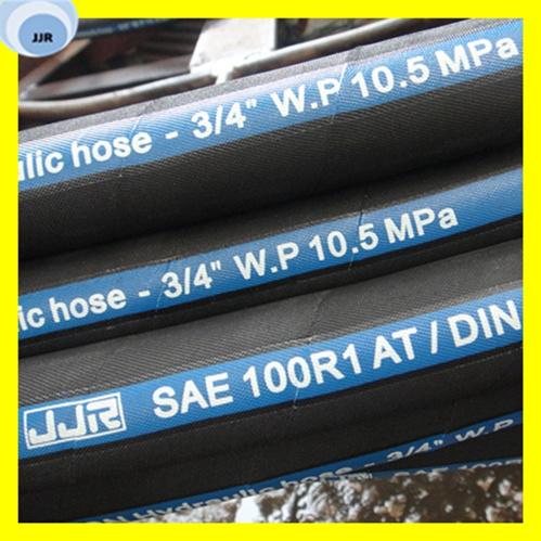 SAE 100 R1 Hydraulic Oil Pipeline