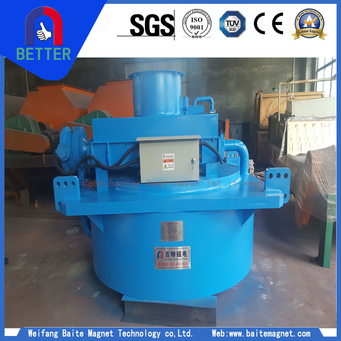 High Quality Magnetic Iron Separator for Mining Equipment/Grinder Machine/Belt Conveyor