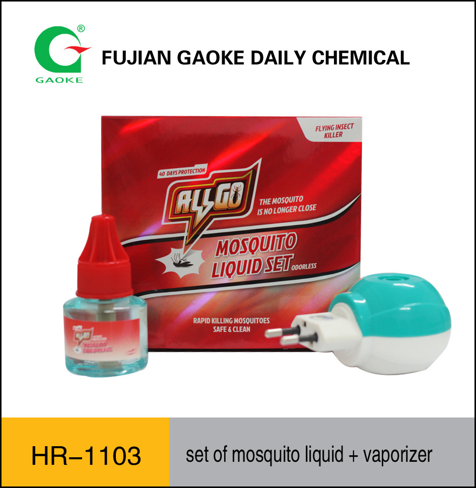 Set of Fumigator+Mosquito Liquid