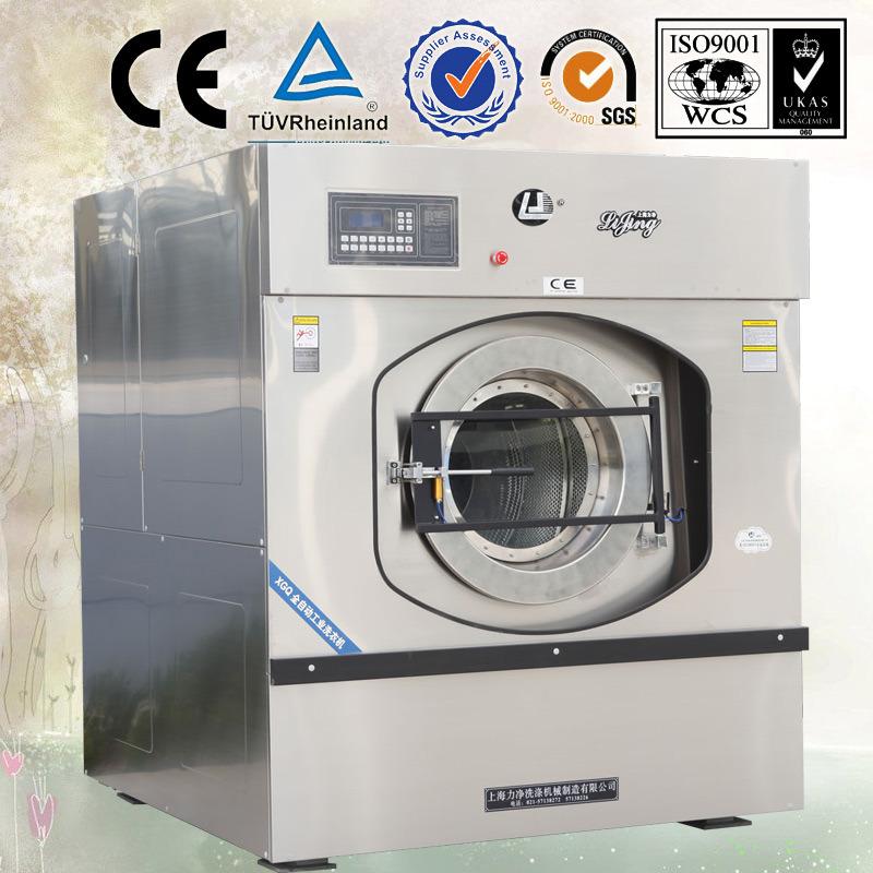 100kg Industrial Laundry Washing Machine, Laundry Equipment
