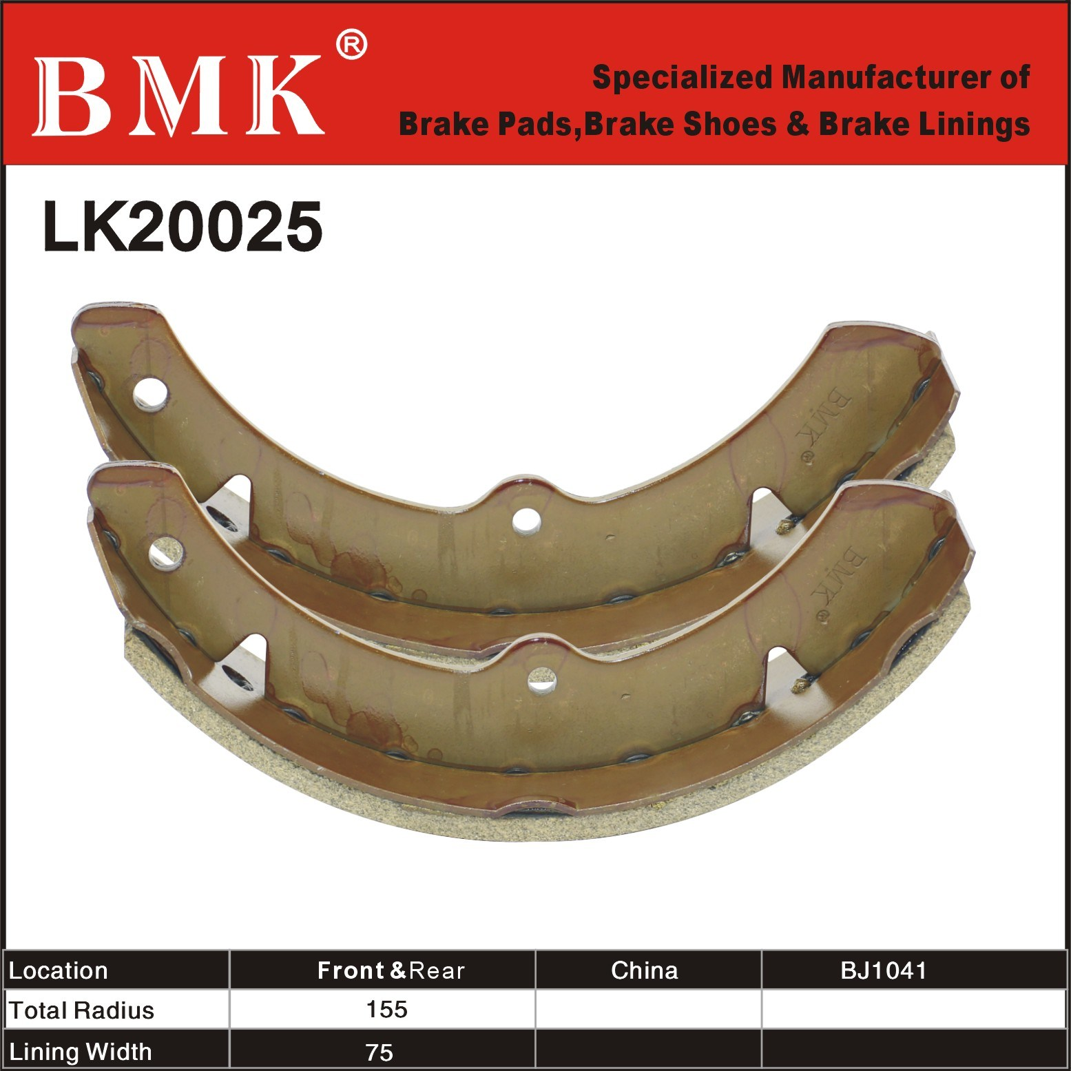 BMK High Quality Brake Shoes (LK20025)