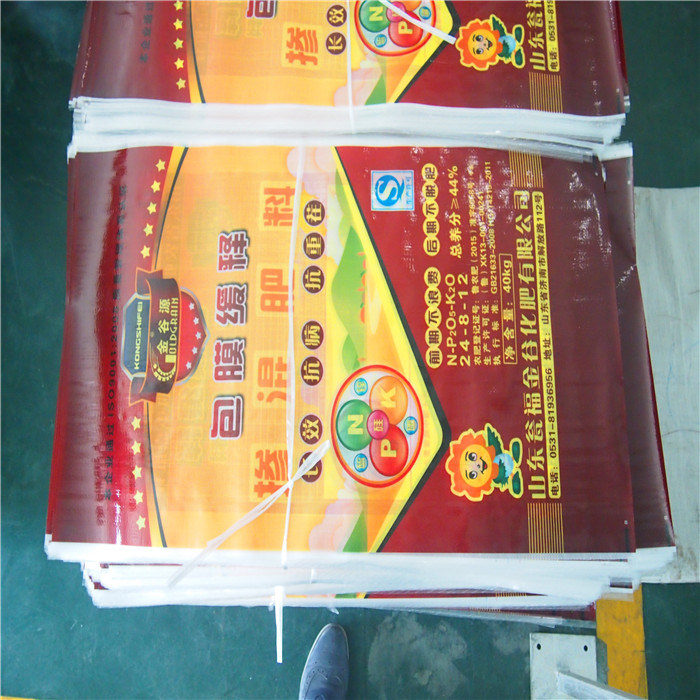 50kg PP Woven Bag for Fertilizer