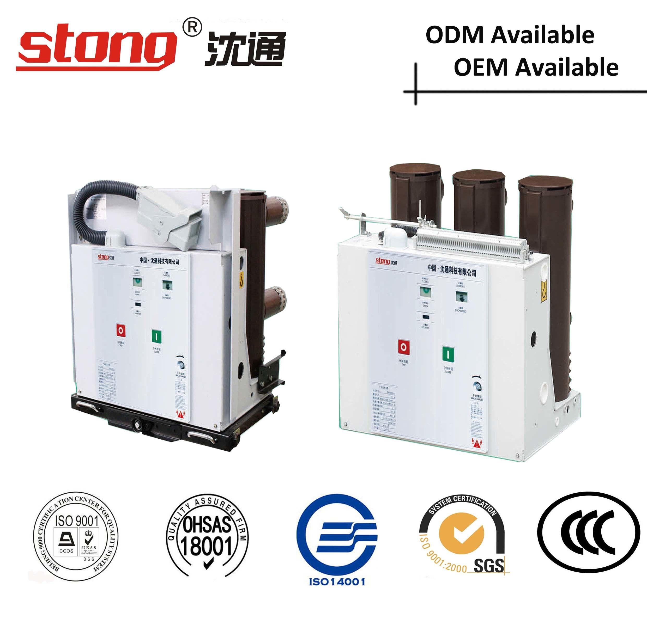 Stong Vs1 12kv Indoor Vcb Vacuum Circuit Breaker