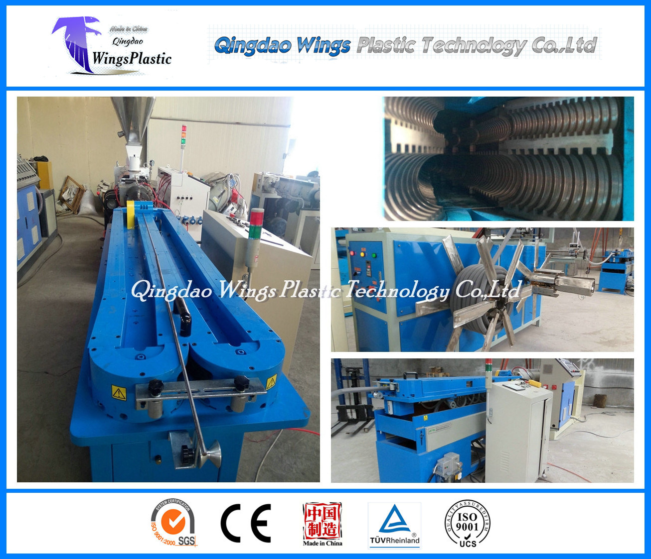 Single Wall Corrugated Pipe Extrusion Plant / HDPE PP PVC Flexible Tube Manufacturing Machine