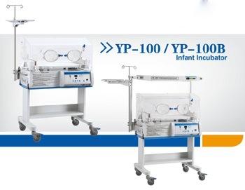 Infant Incubator with Fixed Neonate Bilirubin Phototherapy Equipment (MCF-100B)