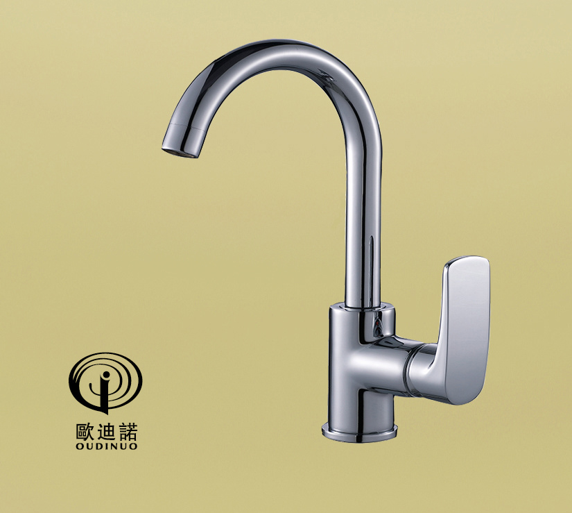 Long Body Basin Faucet with Chrome Finished 69111-1