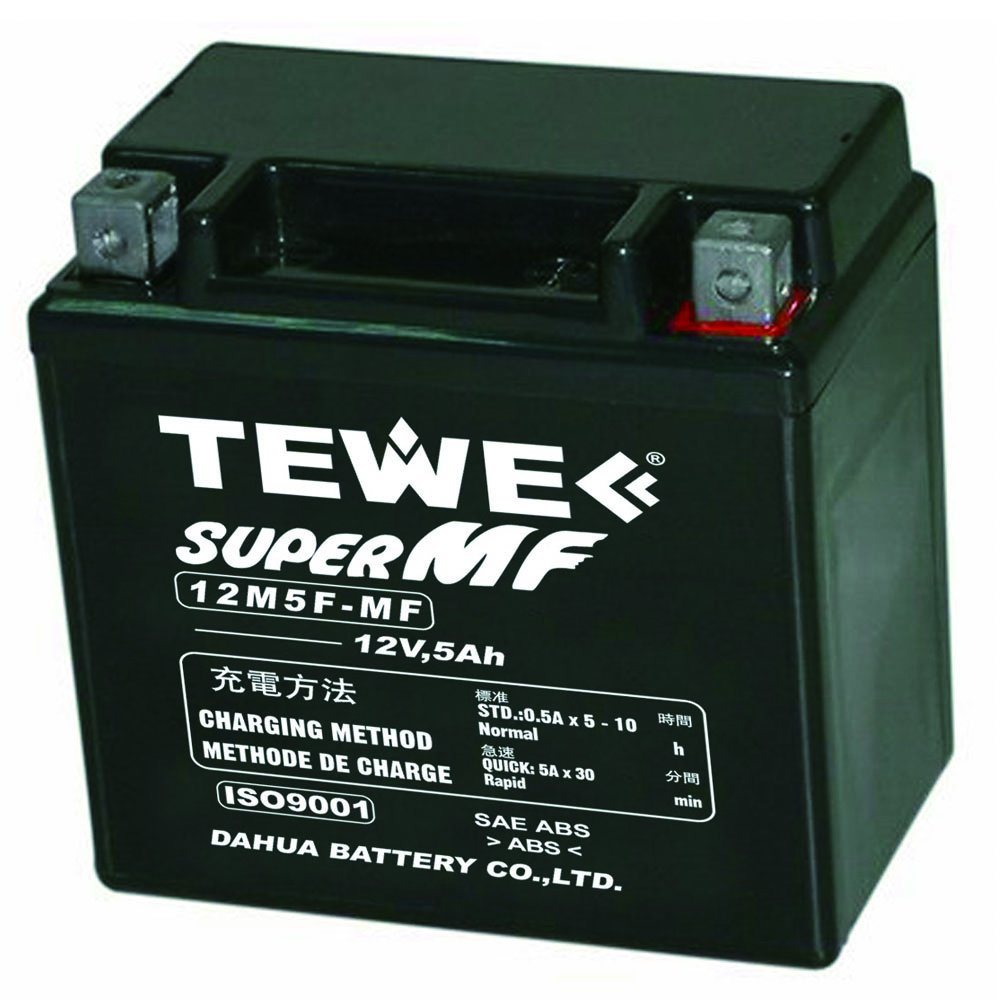 12V 5ah Sealed Maintenance Free Motorcycle Battery