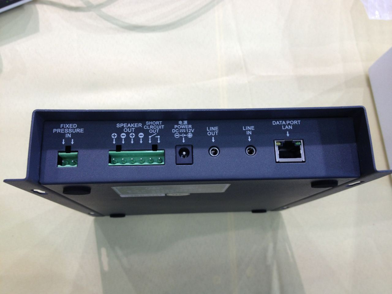 Public Address IP Network Amplifier Wall Mounted Decoder Se-5812, Se-5813