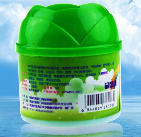 Long-Lasting Aroma Air Freshener (Jasmine scent)