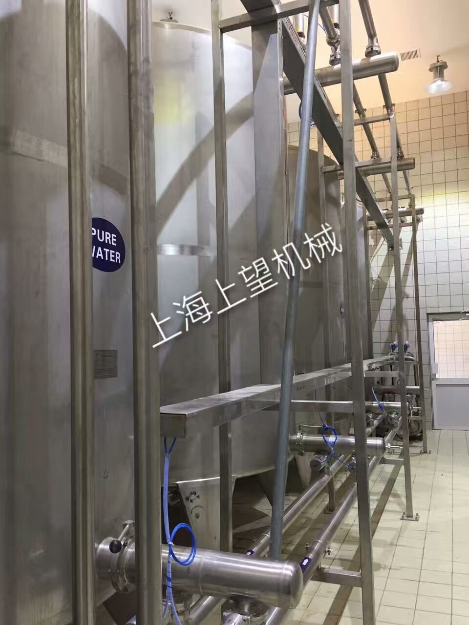 Full-Auto CIP Machine for Juice/Milk