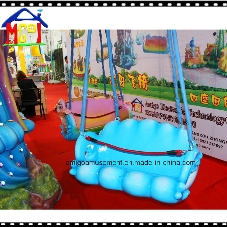 2017 Kids Entertainment Kiddie Ride Mushroom Swing Ride