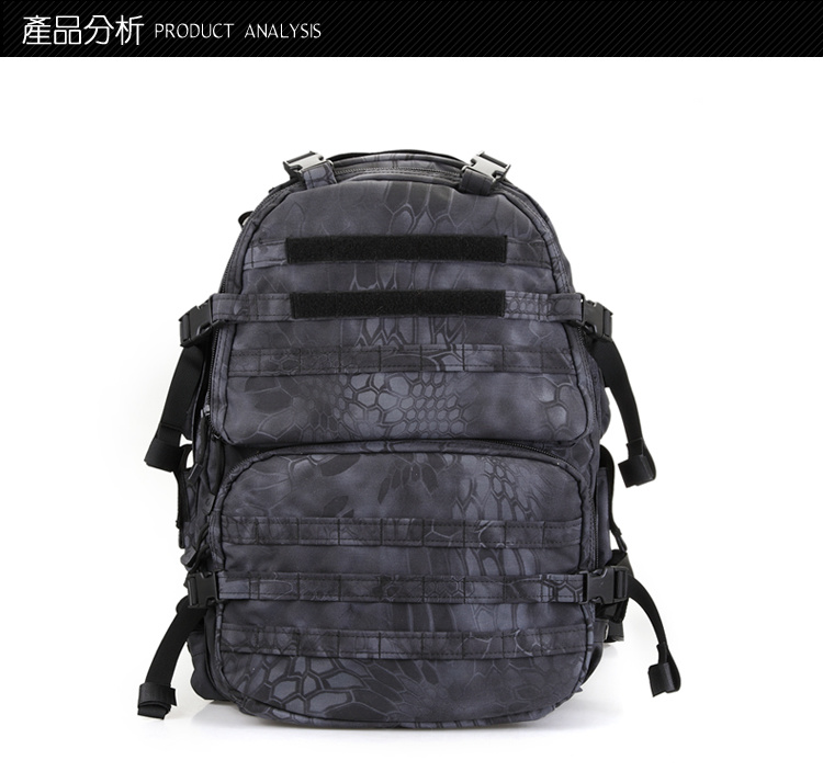 Middle-Size PC iPad Outdoor Hiking Water-Proof Military Backpack
