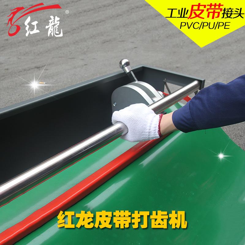 Manual Finger Punching PVC Pvk PE Conveyor Belt Machine