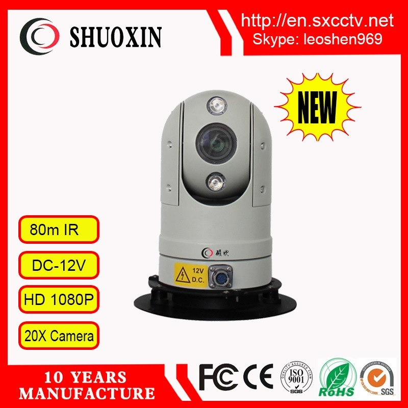 1.3MP CMOS 80m Night Vision High Speed HD IR Vehicle PTZ CCTV Camera