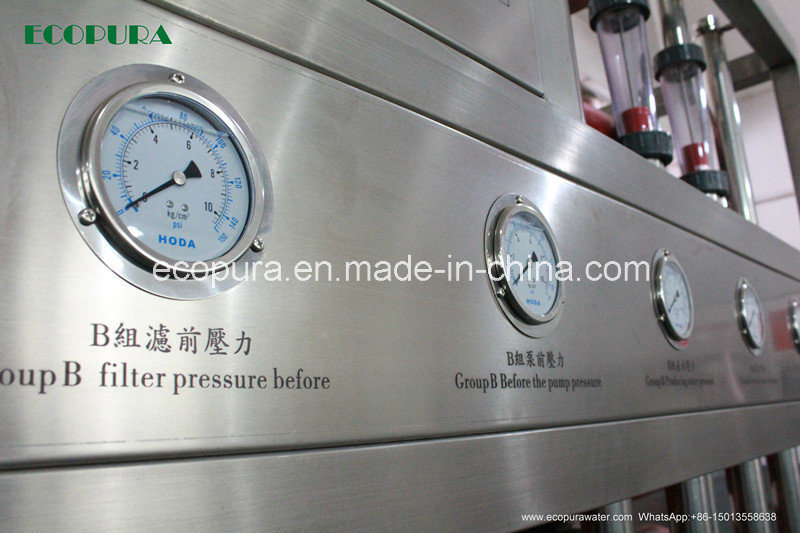 RO Water Treatment Plant / Water Filtration System / RO Purifying Machine 20000L/H