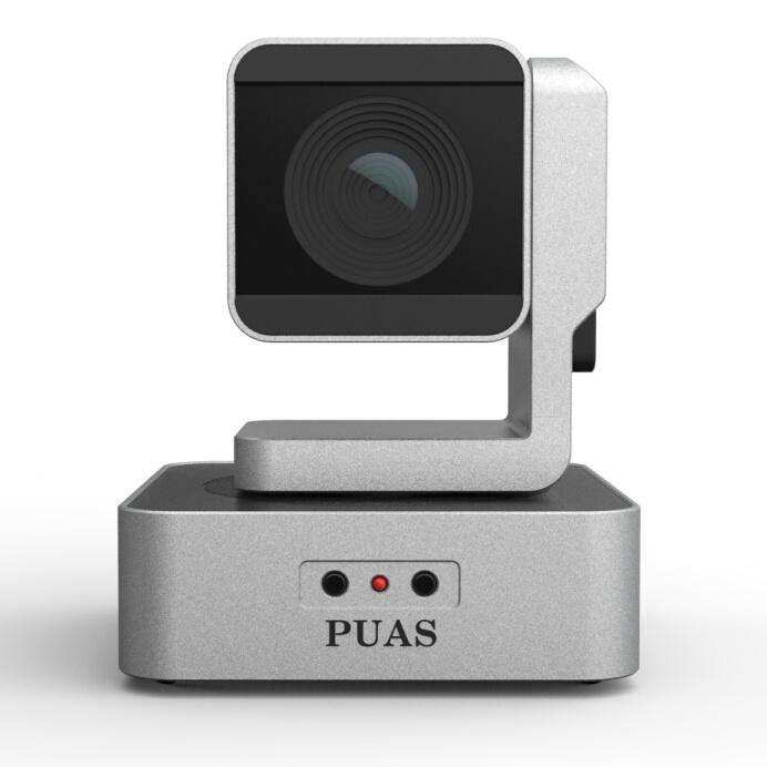 USB2.0 Output 3X Optical HD Video Conference Camera USB PTZ Camera