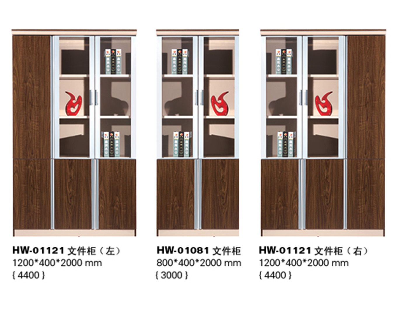 Modern Wood Home Office Wall Cabinet with Metal Frame