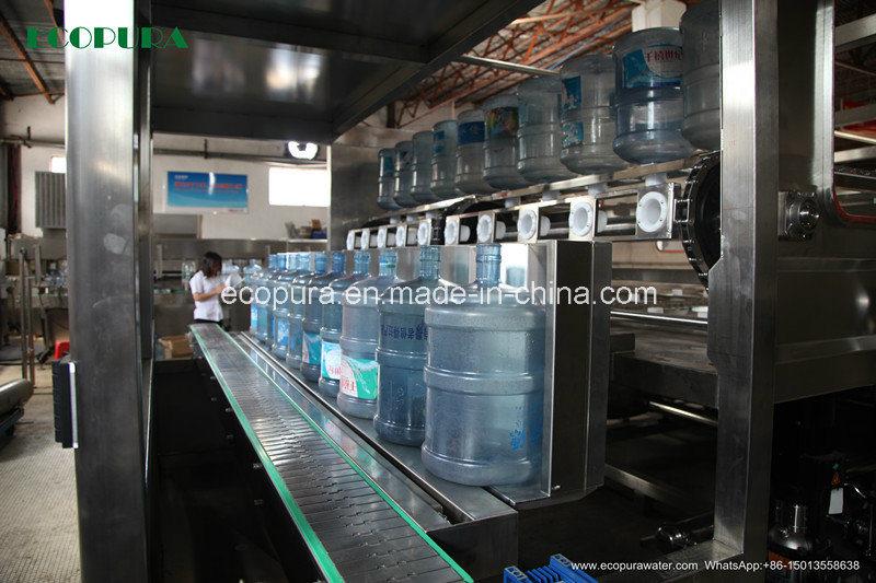 5gallon Jar Filling Machine / Water Bottling Machine / Filling Line