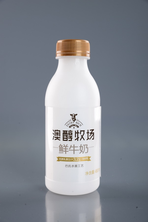 High Quality Beverage Bottle Plastic Packaging